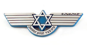 El Al Junior Pilot Wings