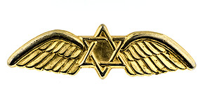 El Al Wings