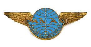 Pan American World Airways Junior Clipper Pilot Wings