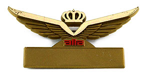 Royal Jordanian Airlines Alia Wings